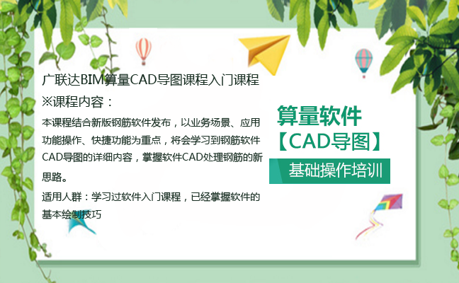 cad导图.png