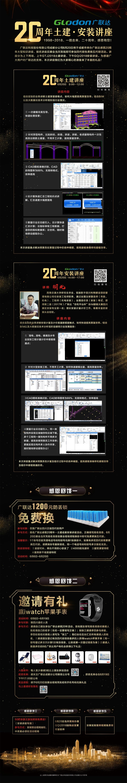 线上活动(10.2).jpg