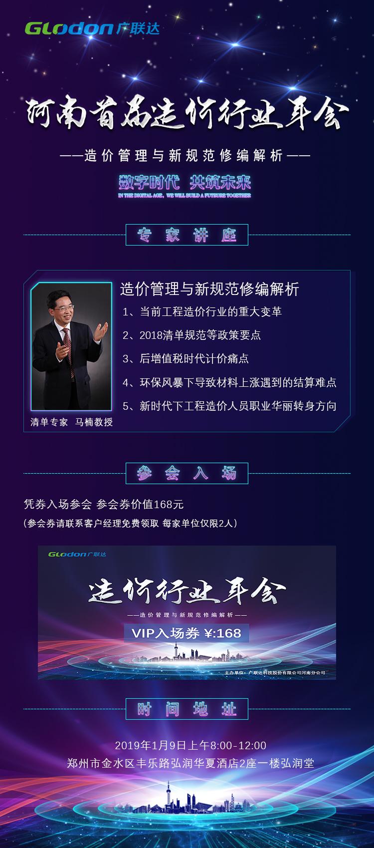 郑州报名详情页.jpg