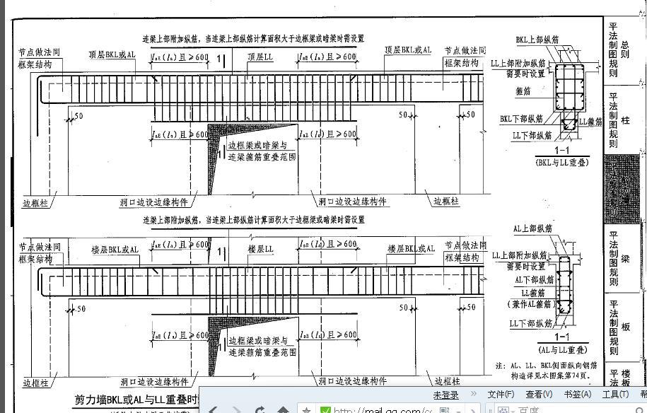 钢筋锚固长度计算-广联达服务新干线-答疑解惑