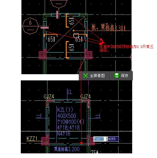 梁顶标高3.300-广联达服务新干线-答疑