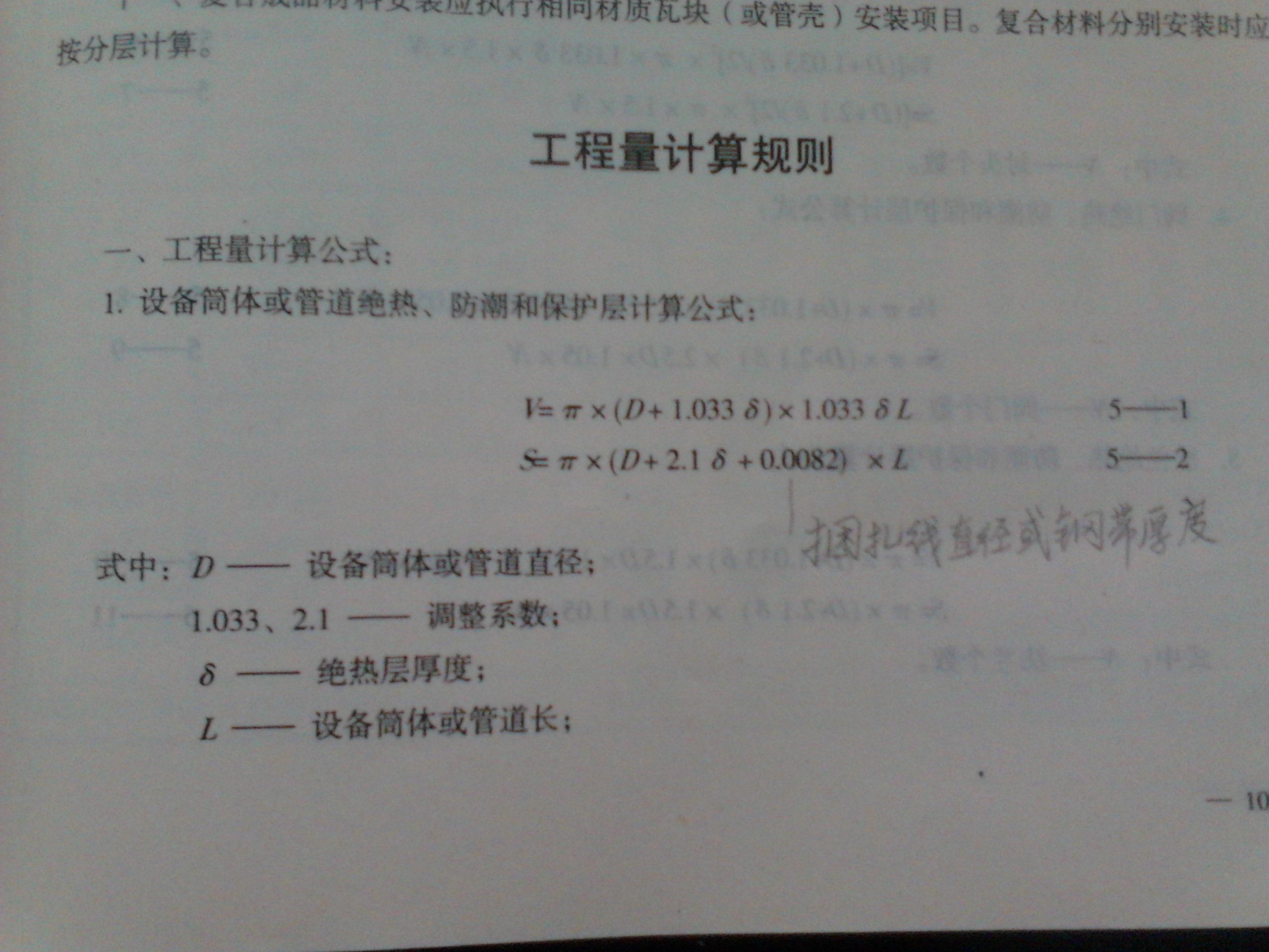 表面积计算公式