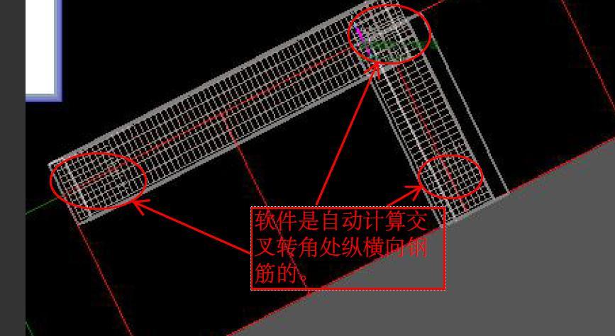 条形基础转角,交叉处的钢筋处理?-广联达服务新干线