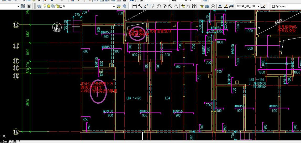 提问时间: 2013-11-16 18:23:43 黄色为剪力墙如标记1 请问此块板是按LB4布置,还是按未标记板布置如标记2 请问小于号白色的线条表示什么意思,要布置板吗?为什么菜鸟一只,求解答,谢谢,最好有出处,并指导我看什么图可以看懂这些CAD配筋图,谢谢!!!