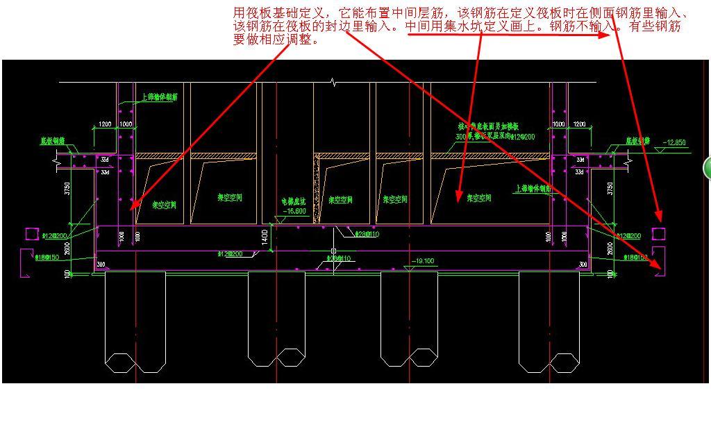 核心筒钢筋该如何布置-广联达服务新干线-答疑解惑