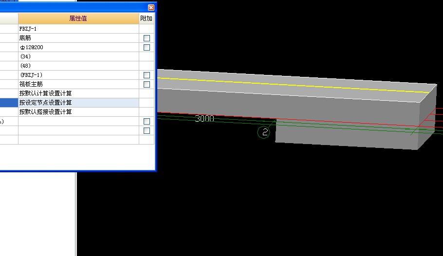 这种条形基础钢筋怎么输入 受力钢筋单独输入,分布筋输入为b12 200 图片
