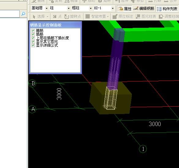 怎样��`'�-�ZَY��&_怎样才能把柱插筋设置正确