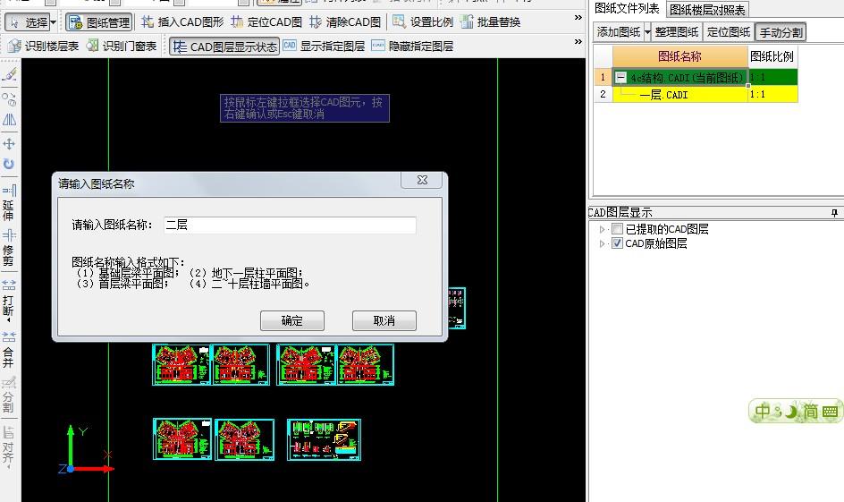 CAD图纸拆分动柱加工中心图纸图片