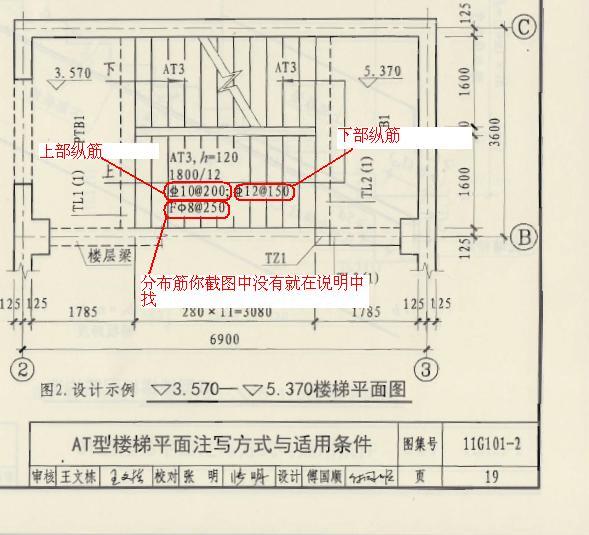 电路 电路图 电子 户型 户型图 平面图 原理图 589_535