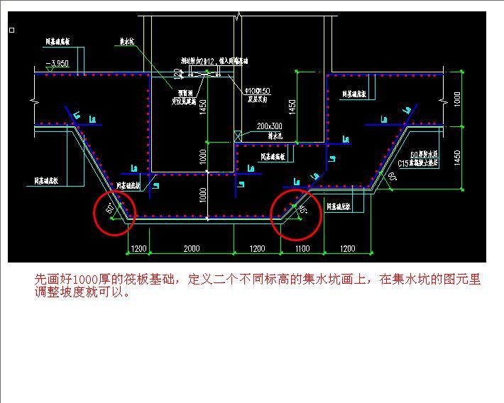 电梯井处的筏板如何布置-广联达服务新干线-答疑解惑