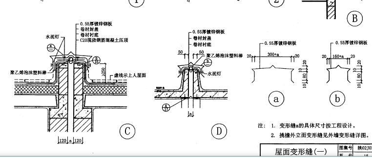 加筋格容�d_变形缝的位置有加筋啊,这部分钢筋量怎么算呢?
