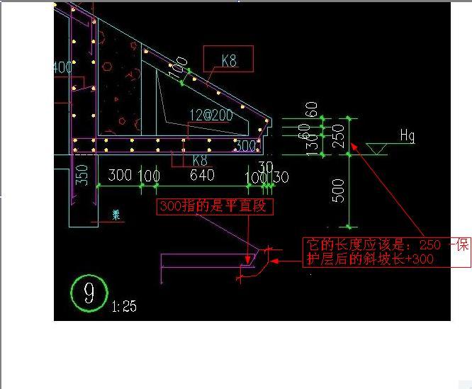 板筋锚固识图问题-广联达服务新干线-答疑解惑