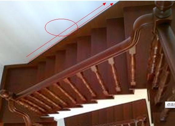 楼梯梯段踢脚板套相应定额乘以系数1.15,这个梯段是斜长,还是水平长度。包不包括三角形的,怎么理解? 答:你好:这个就是斜长的工程量,也就是说三角形那部分踢脚的工程量。