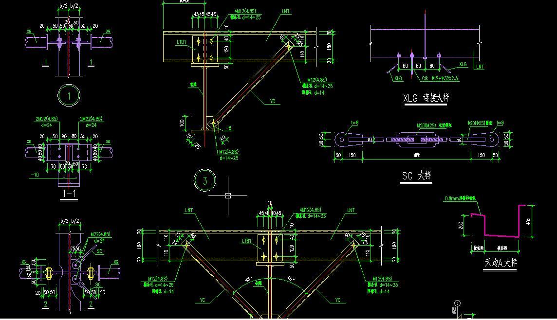 钢结构屋架中系杆,水平支撑是连接檩条的,直拉条与斜拉条,隅撑是连
