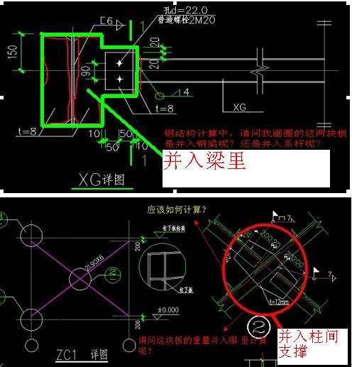 钢结构系杆和柱间支撑计算归类问题-广联达服务新