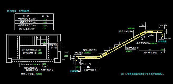 J2013怎样计算楼梯钢筋
