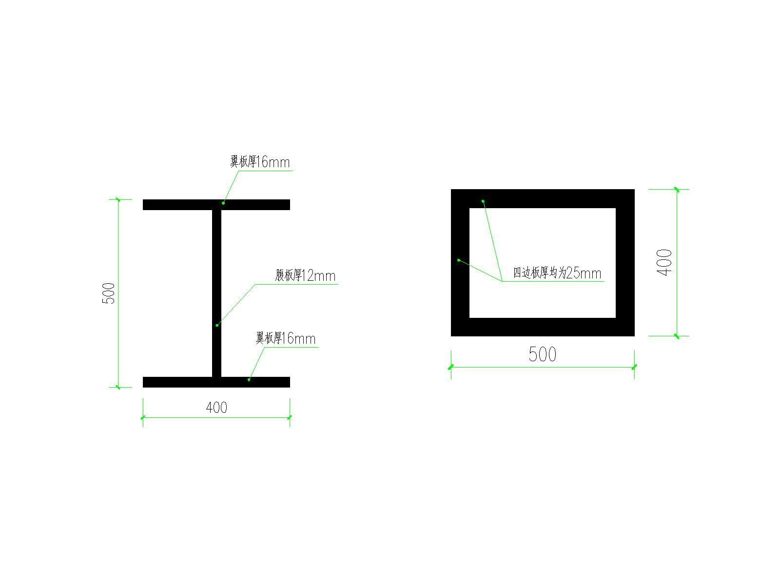 钢结构柱标识的问题-广联达服务新干线-答疑解惑