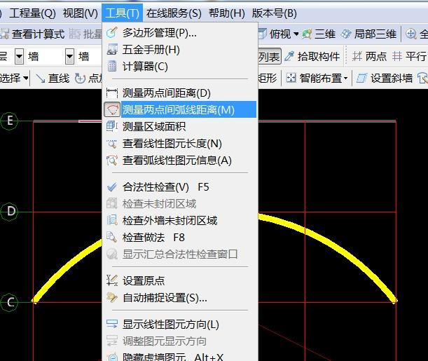 用三点画弧功能先画个线性构件