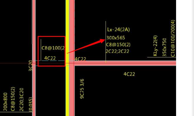 梁的平面图中,有一个只有钢筋没有其他标注的是什么
