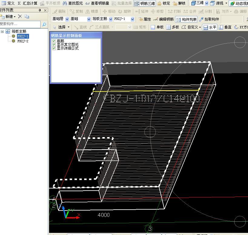 筏板基础是怎么画到图纸上的钢筋抽样基础操作培训