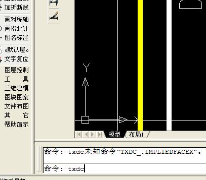 CAD字体显示图纸,图纸导入不出来?-广联达服创维nf880025软件图片