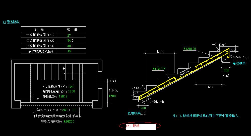 广联达钢筋算量软件-广联达服务新干线-答疑解惑