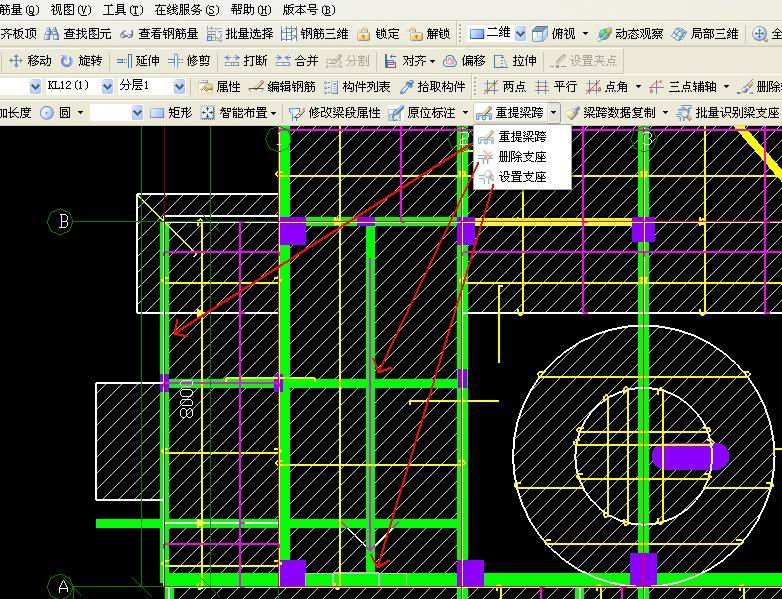 pkpm钢结构设计梁支座