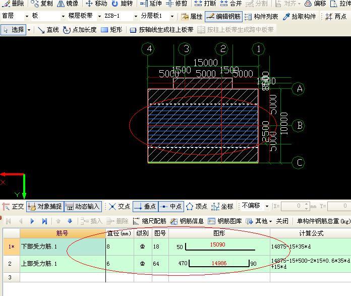 提问时间: 2014-06-13 17:45:47 图纸上标注着板带ZSB05(2)h=500 b=5900 B=C18@100 T=C16@200这个我要怎么编辑 新建楼层板带--柱上板带中有个板带暗梁,板带暗梁我用不用编辑呢 已经收藏