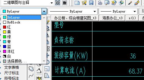 天正建筑手机绘图软件中文版_天正建筑绘图软件_天正建筑绘图软件