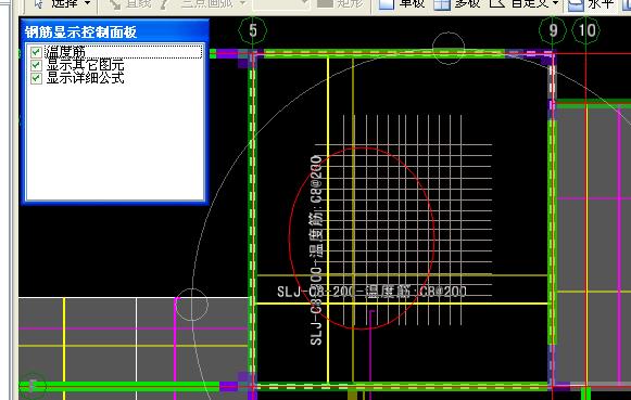 楼板的钢筋-广联达服务新干线-答疑解惑