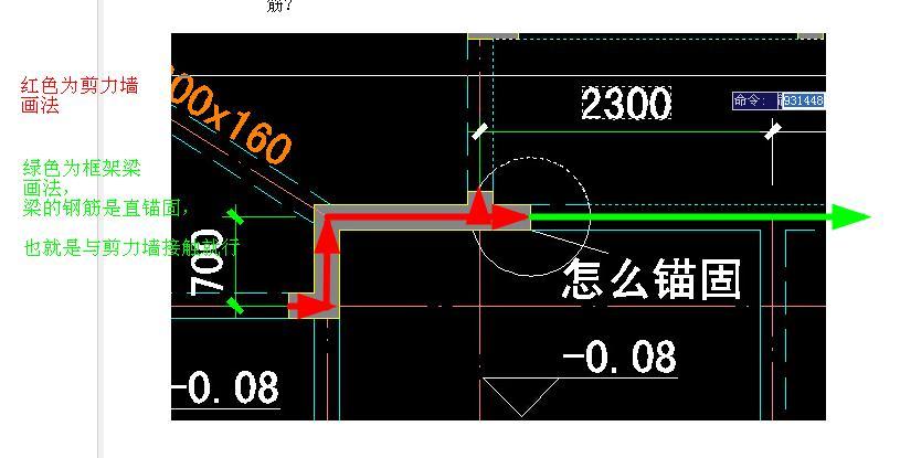 以剪力墙为支座的框架梁-广联达服务新干线-答疑解惑