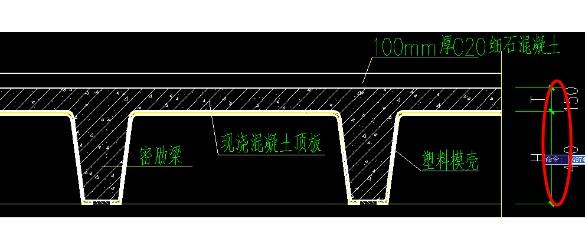 模壳结构问题-广联达服务新干线-答疑解惑