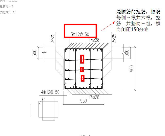 电路 电路图 电子 户型 户型图 平面图 原理图 668_550