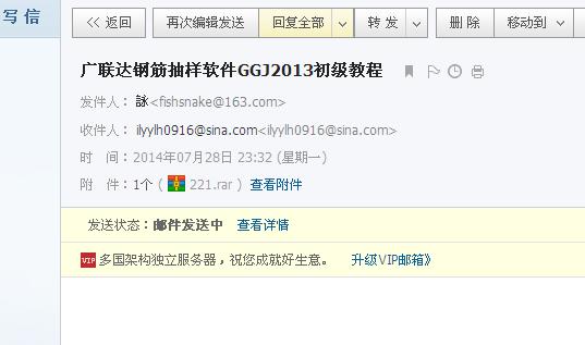 广联达钢筋算量2013较详细步骤-广联达服务新干线