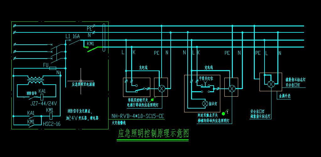 日光灯加装应急电源原理图