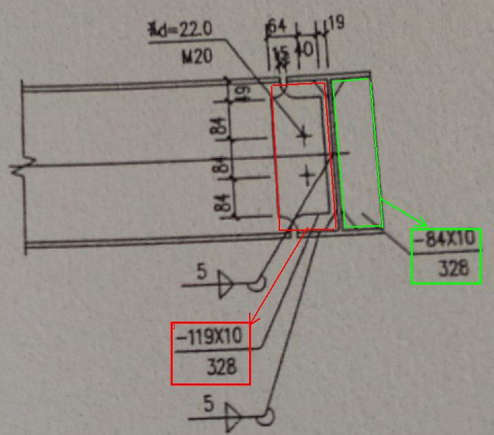 钢结构计算图例