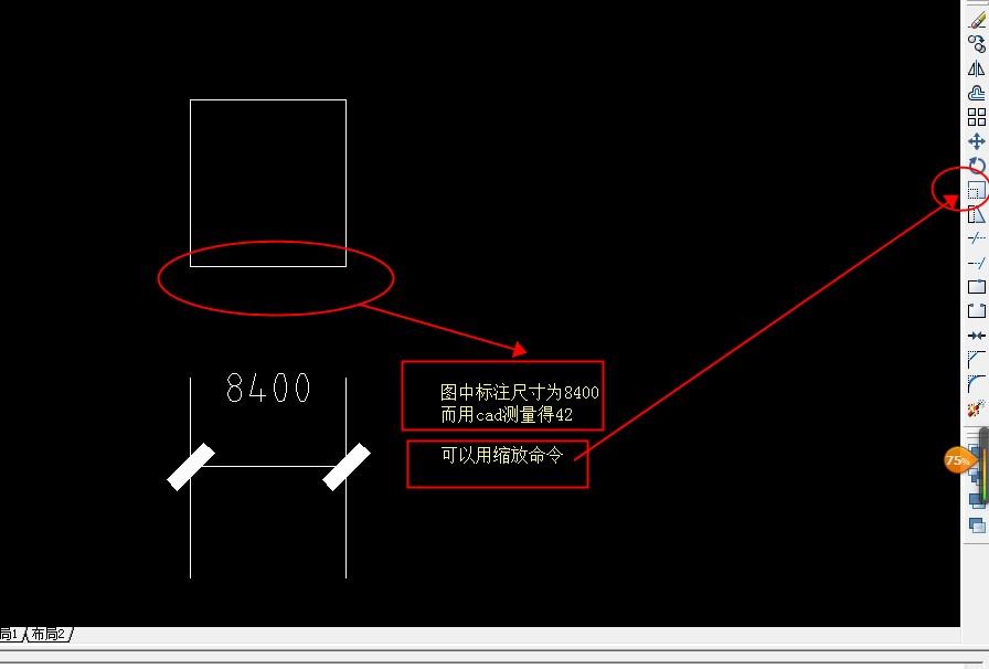 CAD用多段线算面积算的不对cad下图料图片