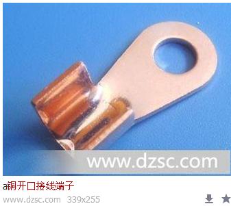 接线端子的焊接、压接怎么区分?