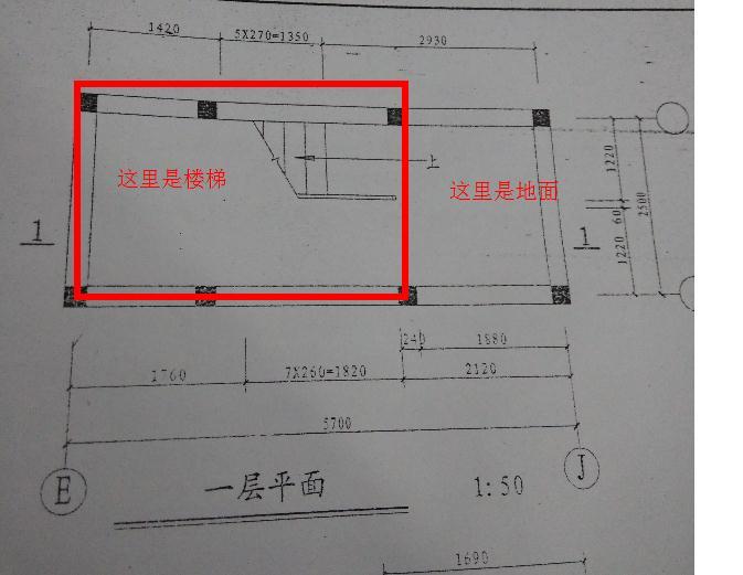 圖形算量樓梯的畫法圖片