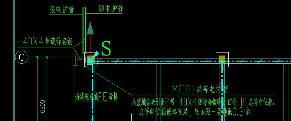 提问时间: 2014-09-02 21:52:17 请教这张防雷接地图表达了些什么意思,完全不明白,谢谢大家。 问题补充: 如二楼的图,,请人帮忙代传的,忘了添加,也不能把图片补充上来, .强弱电保护管和PE母排与总等电位箱引出线40*4镀锌扁钢做等电位连接连,它们是怎么连接的呢,请问 已经收藏
