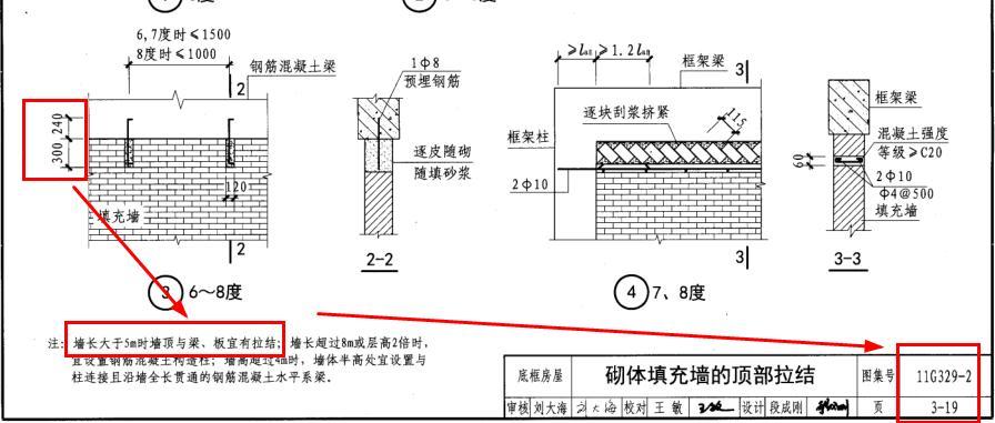 电路 电路图 电子 原理图 896_381