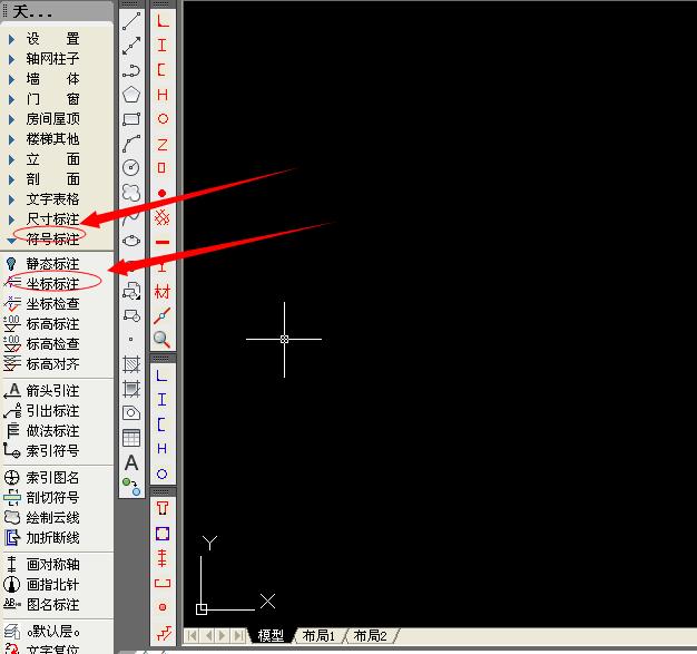 天正dw15-1600a接线图