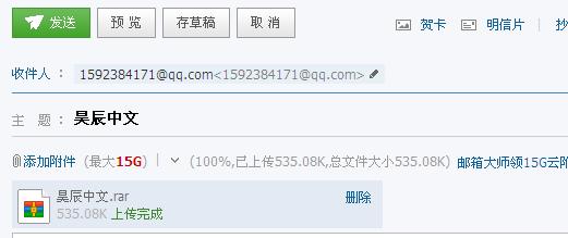 CAD字体昊辰中文cad字体gshztxt图片