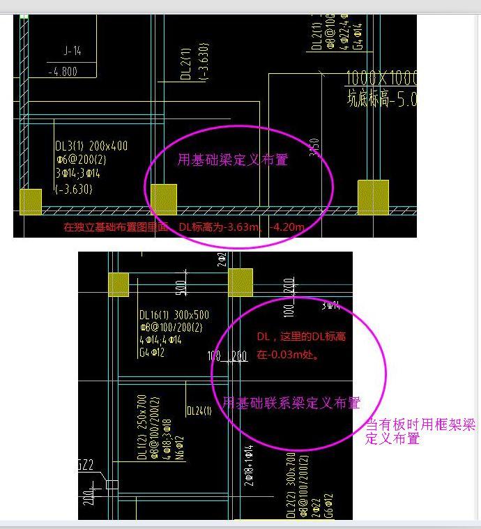 图纸为v图纸小桥,基础层里面基础为DL的梁是拿图纸标号电子版图片