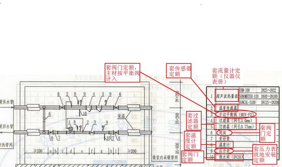 电路 电路图 电子 原理图 992_586