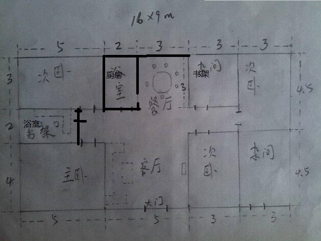 平房室內格局設計圖