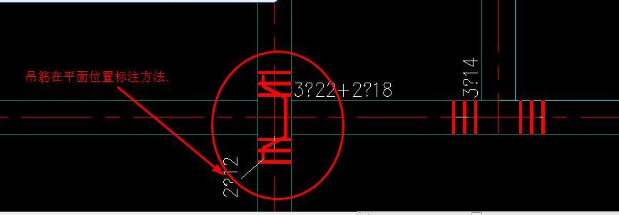 吊筋详图中 标明钢筋信息在平面图中标明 而且仅在标明位置设置