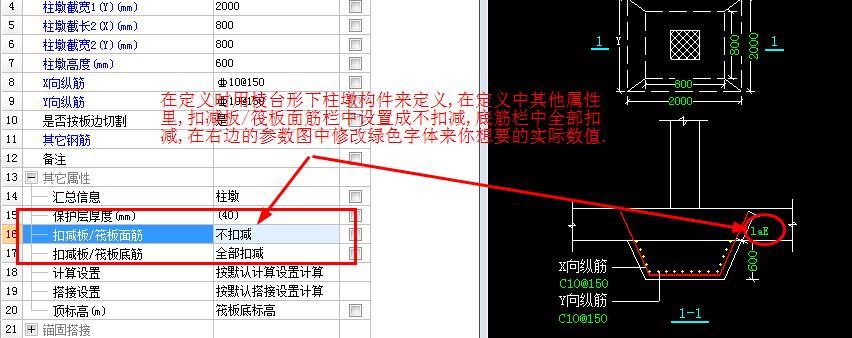 电路 电路图 电子 设计 素材 原理图 852_338