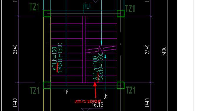 楼梯选择at1型,配筋形式要看结构剖面图或者