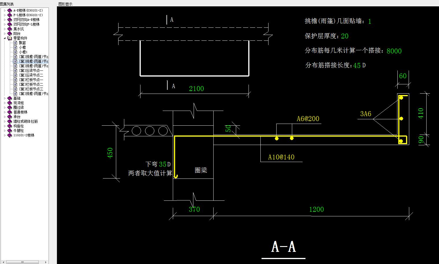 土建电路平面图